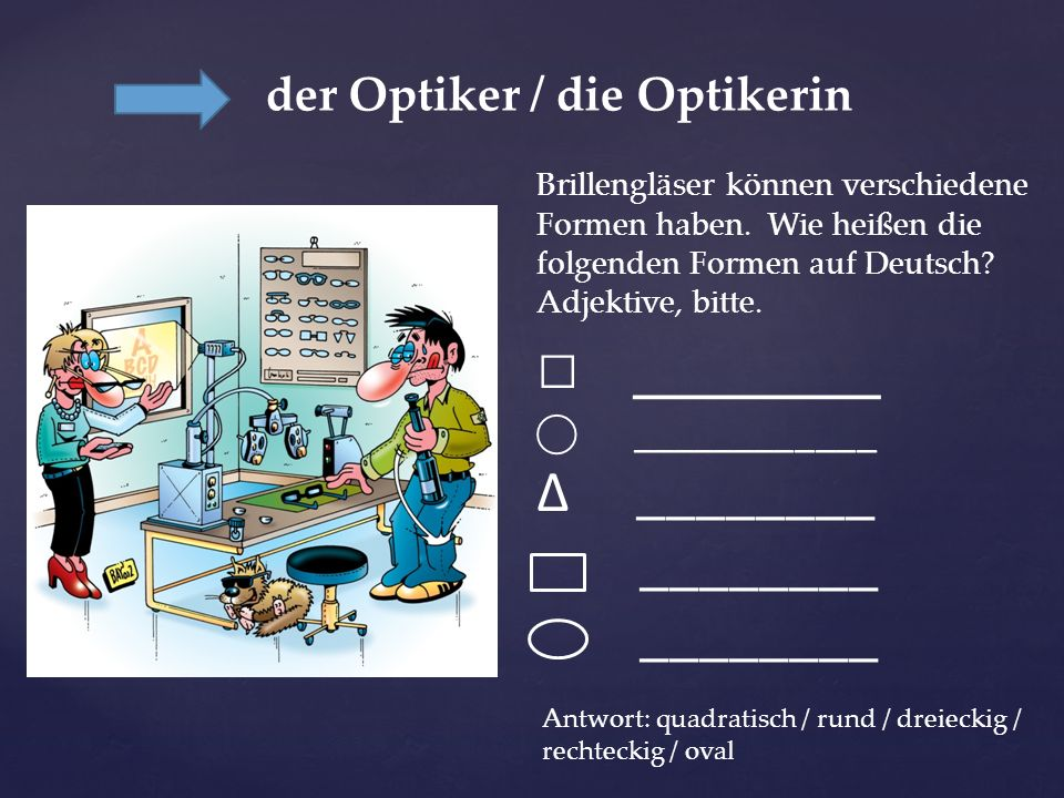 15555 - der Optiker/die Optikerin