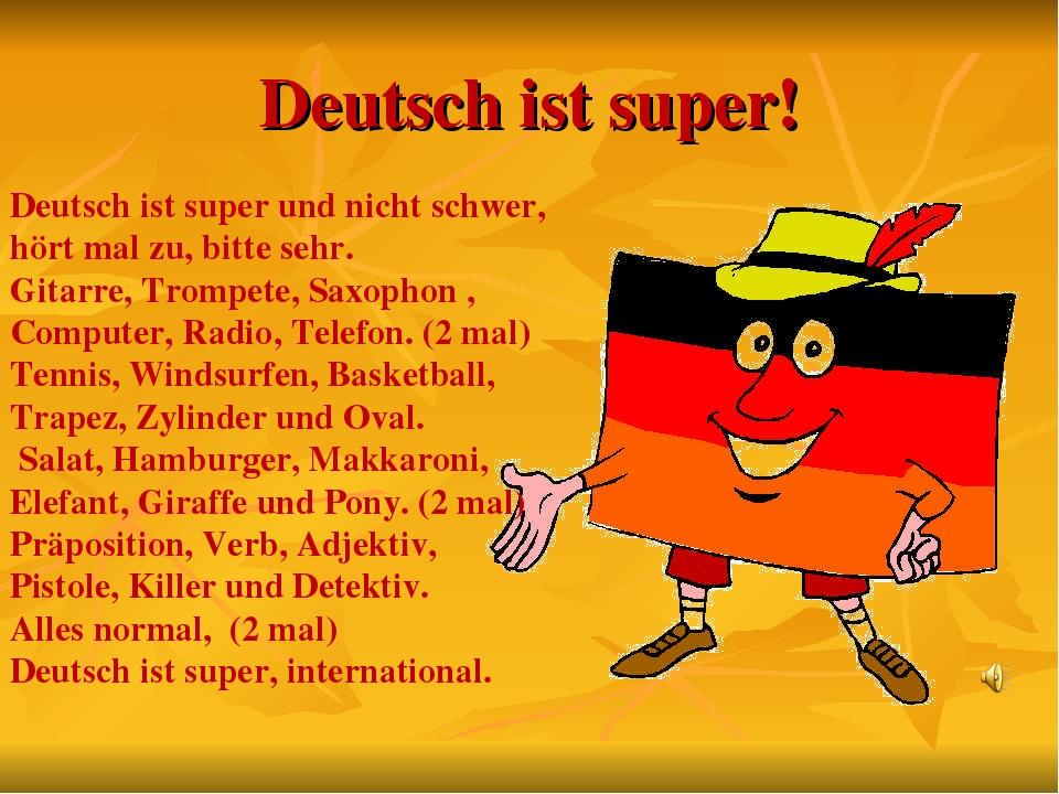 img1 - Deutsch ist super!