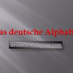 w4gf23f2w 150x150 - NJEMAČKA ABECEDA / DAS DEUTSCHE ALPHABET