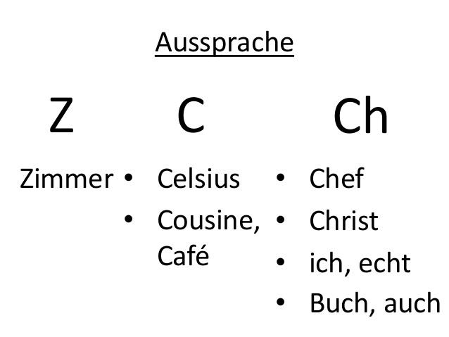 dherh - AUSSPRACHE