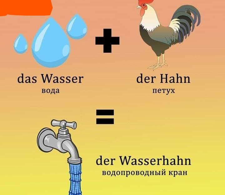 Inked45173639 1928801820550230 5365762682240630784 n LI - das  Wasser + der  Hahn=?