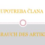 GEBRAUCH 150x150 - NJEMAČKA ABECEDA / DAS DEUTSCHE ALPHABET