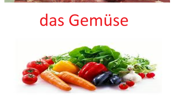 dfd 1 570x350 - das Fleisch/Gemüse/Obst